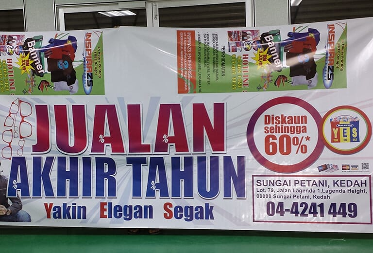 Banner was printed by WER-ES2502 From Malaysia