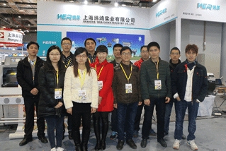 Exhibition in Shanghai, March, 2015