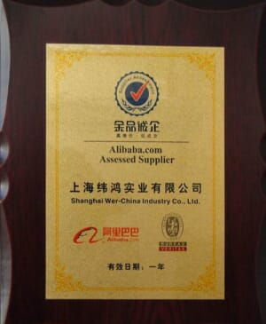 This certificate from Alibaba.com was assessed by BV company,BV company is one of the most famous certification company in the world