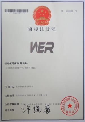 WER is our brand, any companies want to sell our products with WER, they must get our authorization from WER-China